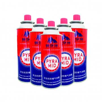 Wholesale refillable aerosol empty spray butane gas can