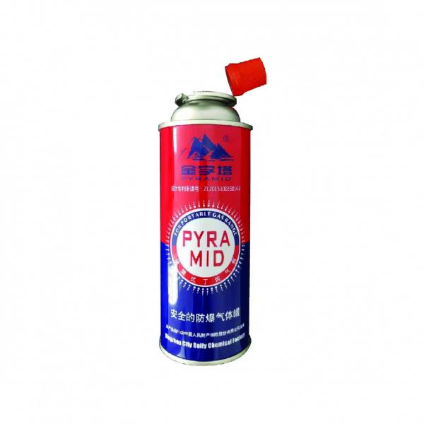 Mini Portable butane gas cylinder canister #1 image