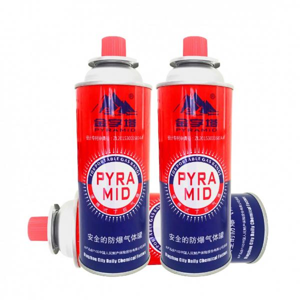 Disposable butane gas cartridge 220g and cast iron aerosol canister #2 image